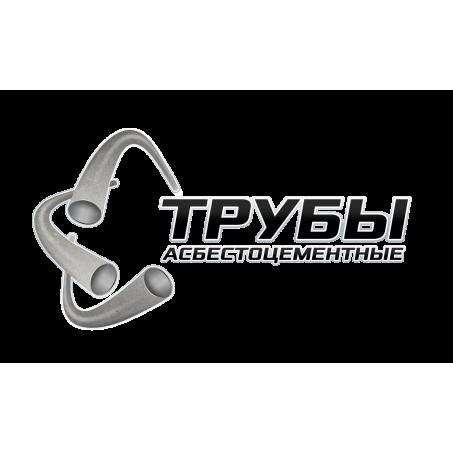 Труба асбестоцементная (хризотилцементная) БНТ-150 (3,95м)