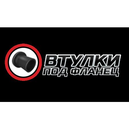 Втулка под фланец ПНД Д 1200 (кор)