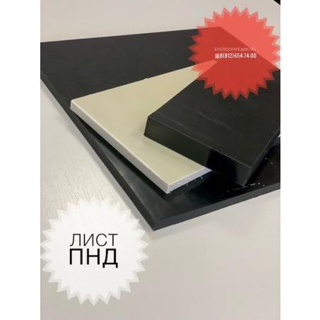 Лист полипропилен (PND) PP чёрный 3*1500*3000 (12.42кг)