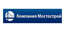 ООО «Компания Мостострой»
