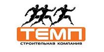 ЗАО «Строительная компания «ТЕМП»